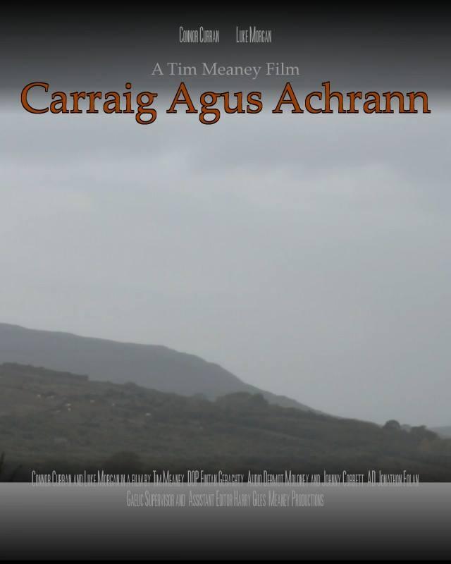 Carraig Agus Achrann